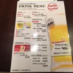 Mochi - ドリンク写真:ビール他チューハイ焼酎ワイン冷酒がございます。ノンアルコールビールやソフトドリンクもございます。