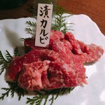 60392199 - 宮崎牛漬けカルビ1080円