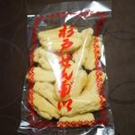 杉戸煎餅 - 揚げかき餅 塩