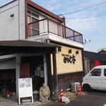 かぞく亭 - かぞく亭(三重県伊賀市)食彩品館.jp撮影