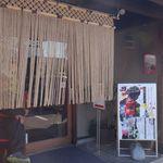 日本晴れ - 20161211日本晴れ(岡崎市)食彩品館.jp撮影