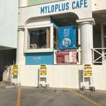 マイロプラス カフェ -