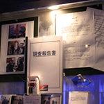 アンサー - 探偵といえば・・・浮気調査。そんな探偵のやっている浮気調査を一部紹介!調査で使われるカメラなどの探偵七つ道具や調査報告書・写真などが展示されています。