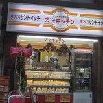 6040027 - K'sキッチン ハッピーロード店