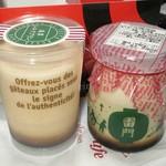 淺草シルクプリン - 「浅草シルクプリン(¥380)」、「浅草クラシック(¥340)」