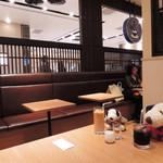 金澤ちとせ珈琲 - 今日も朝から一日中歩きまわって疲れていたので、 珈琲を飲むとホッとするな~♪  楽しかった金沢1泊2日旅行もこれで終わり。 これから、サンダーバードに乗って大阪に帰りま~す!
