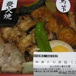 鳥芳 - 焼き鳥弁当(大)¥680円       2016.12.16