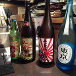 日本酒好房 - 個性的な日本酒