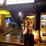 日本酒好房 - お店の外観