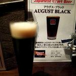 日本酒好房 - アウグスブラック