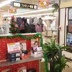 水光社 ファミリーレストラン - カメラ売場を越えて、衣類売場を越えて、目指すは「ファミリー食堂」