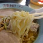 万里 - 佐野特有の手打ち麺