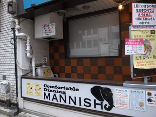 塩生姜らー麺専門店 MANNISH