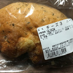 オギノパン - チーズ3 ハーフ @260円