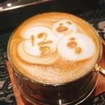 SALONE 2007 - 2016.12.  Caffè o Tè カフェまたはティー