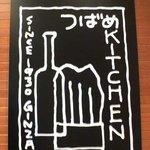 つばめKITCHEN 丸の内オアゾ店 - つばめKITCHENさんのロゴです。 お洒落ですよね。 大好きなデザインです。 味がありますよね。