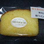 6041526 - 柿ワインケーキ(カットサイズ)