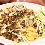 中華香彩JASMINE口福厨房 - 汁なし坦坦麺