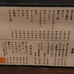 60410677 - メニュー:一品料理・定食