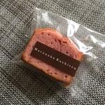 マルナカ菓子店 -
