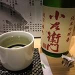 60411329 - お酒