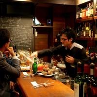 スパイス&ワイン エルド -