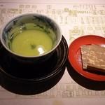 浪速割烹 喜川 - お茶