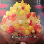60414984 - まず、食べれないですが、、^_^;