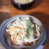 くらよし - 料理写真: