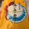 ジェイアール東海パッセンジャーズ 新横浜大阪方待合室店