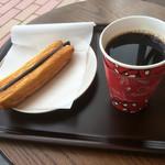 スターバックスコーヒー - デニッシュスティック チョコレート&ドリップコーヒー