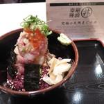 60421040 - 海鮮丼1,500円(税込)