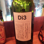 ワインの酒場。ディプント - 赤ワイン