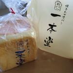 焼きたて食パン専門店 一本堂 - 料理写真:レーズンパン360円(内税)を買い求めました。