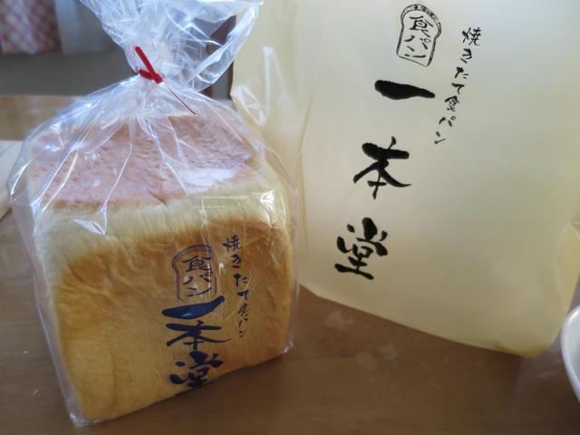 橋本 食パン 一 本堂