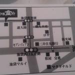 斉魯人家 - 地図