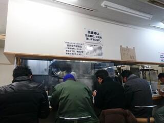 青島食堂 秋葉原店 - 宮内駅前店が移転予定だそうです