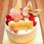 鶴見ノ森 迎賓館 - フォレストクリスマス4号