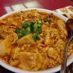 四五六菜館 - お手軽セットB(1,980円)の麻婆豆腐