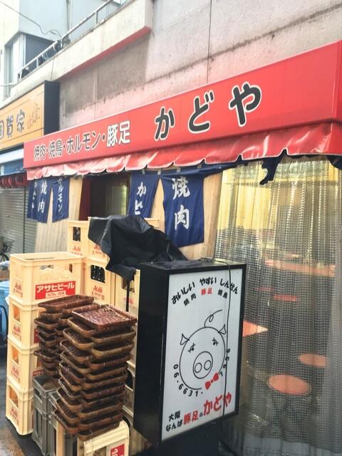豚足のかどや , なんば(大阪メトロ)/豚料理 [食べログ]