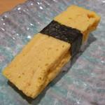 金沢まいもん寿司 - 玉子
