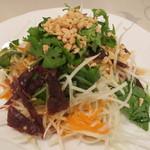 THI THI - 青いパパイヤのサラダ(牛乾燥)