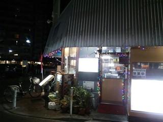 ナマステネパール - 店の外観