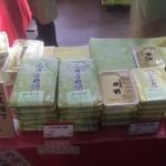 草津パーキングエリア(下り線)スナックコーナー - 三井寺力餅(草津PA、上り)