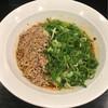 赤麺 梵天丸 五日市本店