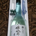 廣瀬商店 - ドリンク写真:清酒 本醸造 初しぼり 仕込み一号 720ml1100円