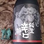磯蔵酒造 - ドリンク写真:稲里(いなさと)辛口 720ml 972円
