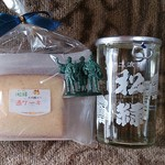 笹目宗兵衛商店 - 松緑ワンカップ180ml300円と酒ケーキ(2個入320円)