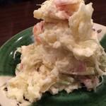 九州料理 マルキュウ - ポテトサラダ