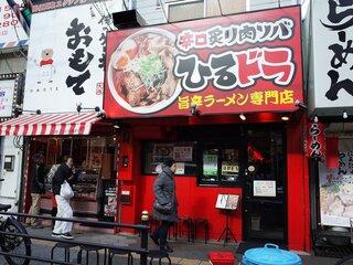 辛口炙り肉ソバ ひるドラ 鶴橋店 - 辛口炙り肉ソバ ひるドラ 鶴橋店 の外観